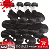 Dingfeng Hair 7A Brazilian Body Wave Natural Black Wholesale Price Of Factory 100% Unprocessed Virgin Hair Brazilian Body Wavy Human Hair Weave 4 Bundles Hair Extensions 268g (20202020)