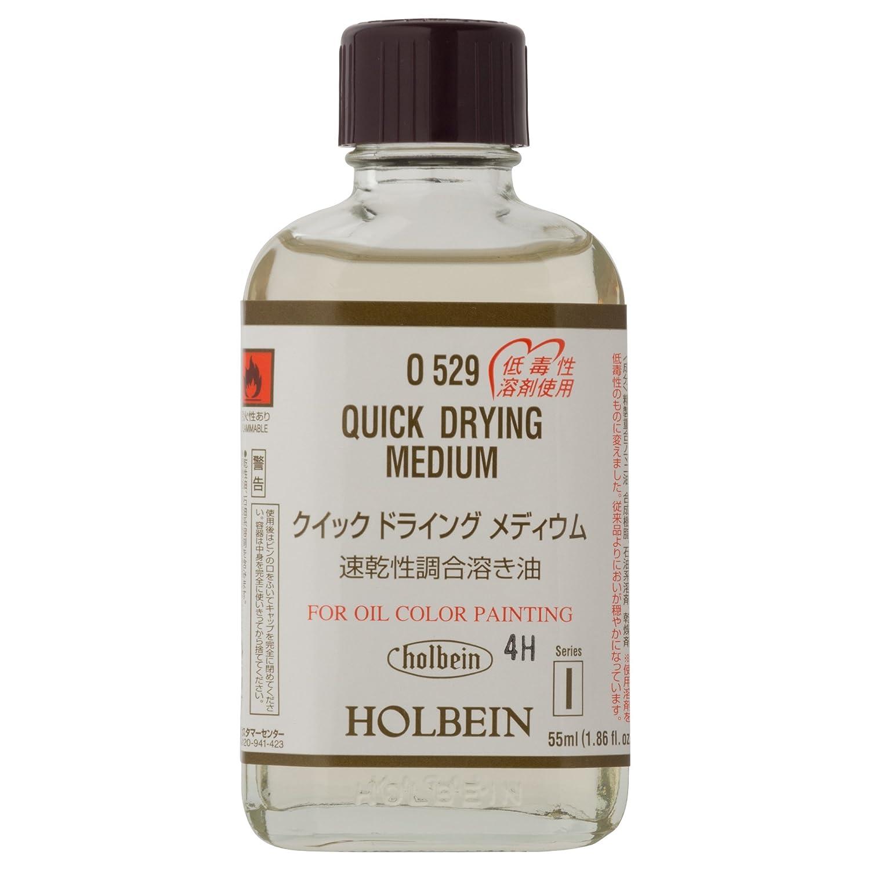 Holbein Quick Drying Medium 55ml industria Holbein O529