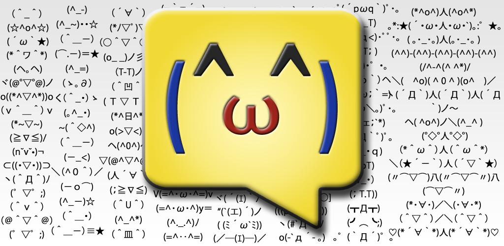 JapEmo Emoji Emoticon Free
