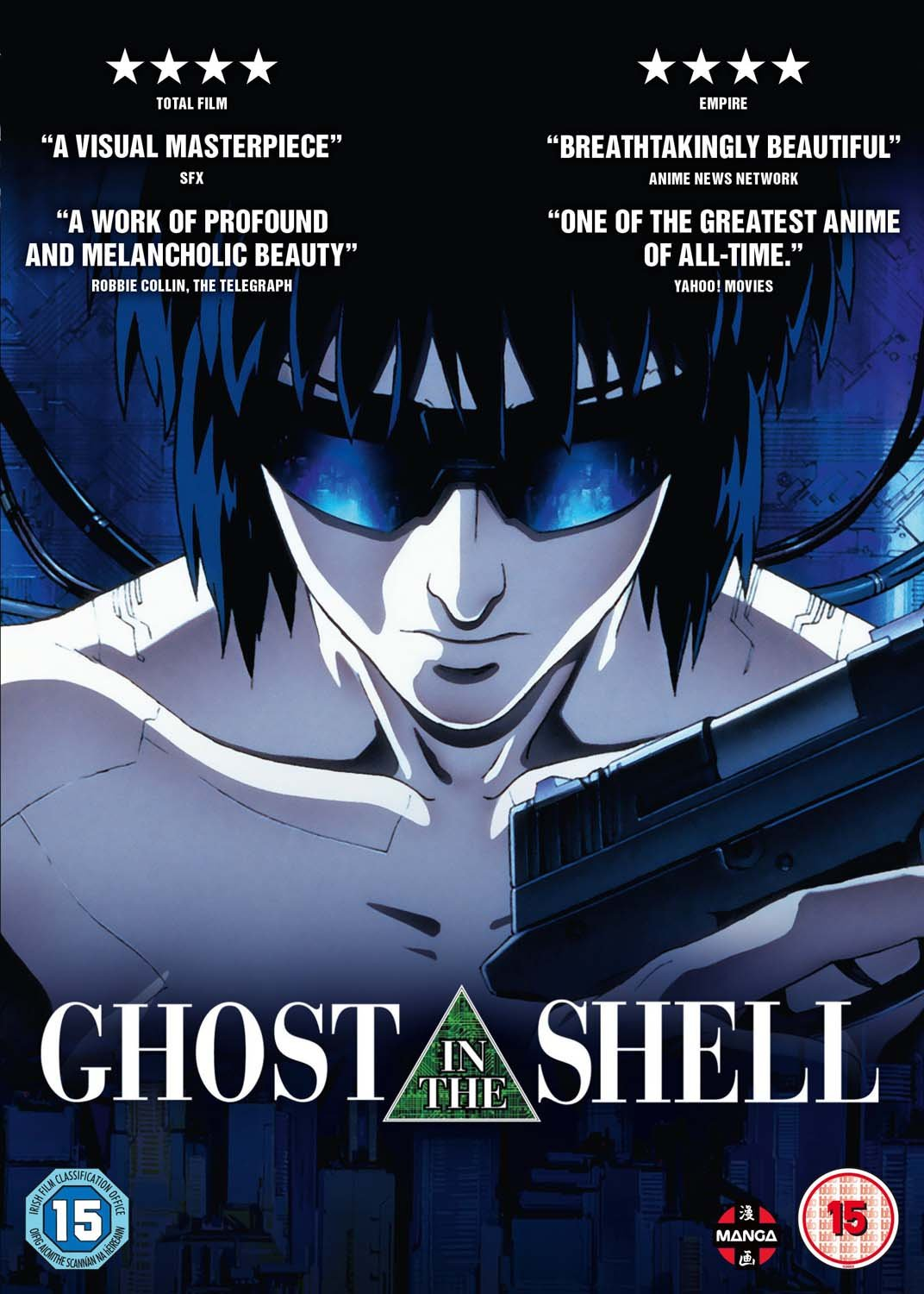 Amazon Com Ghost In The Shell Dvd Movies Tv