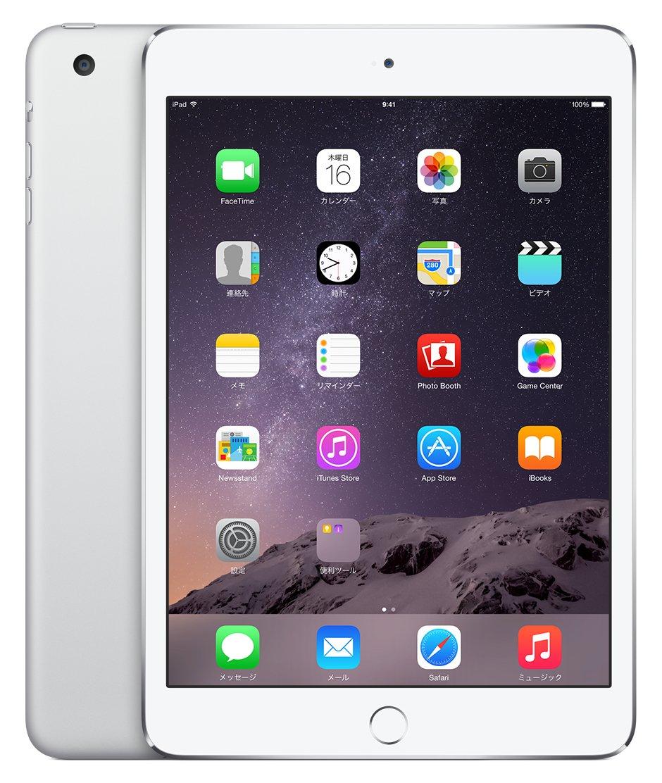 iPadmini3 64GB(シルバー)
