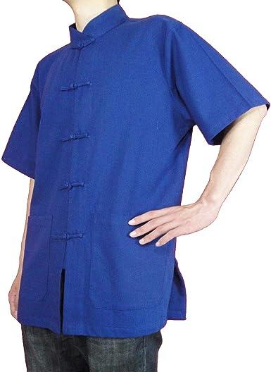 Camisa Azul de Kung-Fu, Las Artes Marciales China/Tai chi Quan algodón#123 XS-XL o a Medida Azul: Amazon.es: Ropa y accesorios