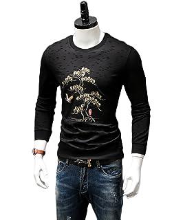Herren Sweatshirt Musterpullover Chinesischen Stil Herbst Pullover Rundhals  Top Coat Stickerei Sweatshirt 10610dd15b
