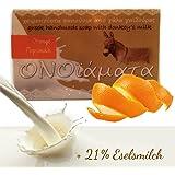 Eselsmilchseife Orangen Seife mit 21 % Eselsmilch, Olivenöl und Orange 1er Pack (1 x 100 g) – Haut Gesicht dunkle Flecken Sommersprossen natürlich bleichen aufhellen mit Hand Made Naturseife aus Griechenland