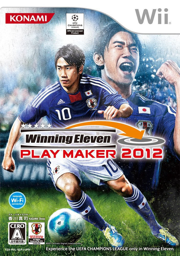 Winning Eleven Playmaker 2012 [Japan Import]