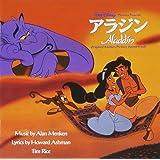 アラジン(OST)日本語版