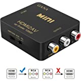 HDMI to RCA 変換コンバーター GANA HDMI to AV コンポジット HDMIからアナログに変換アダプタ 1080P 音声出力可 USB給電 Xbox PS4 PS3 カーナビなど対応 (HDMI to RCA)