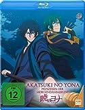 Akatsuki No Yona - Prinzessin der Morgendämmerung - Volume 4 (Episoden 16-20) [Blu-ray]