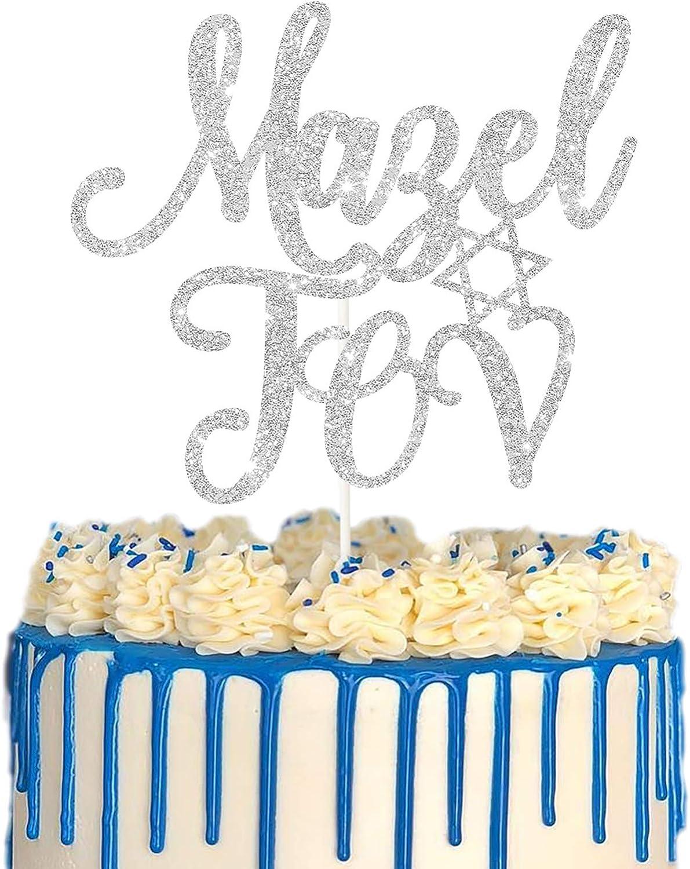 Sliver Glitter Mazel Tov Cake Topper, Jewish Birthday Cake Topper, Jewish Holiday, Hebrew Congratulations Topper, Hanukkah Star of David Decor