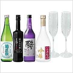 夏に冷やして楽しみたい おすすめの日本酒