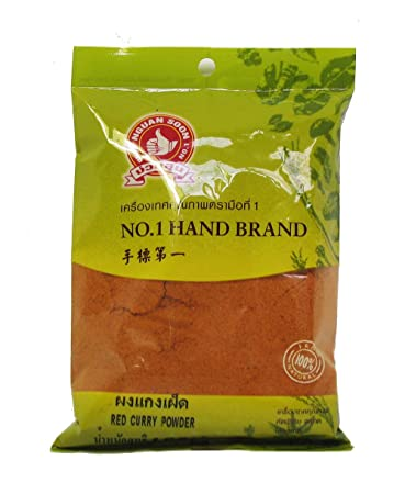Nguansoon red currypaste