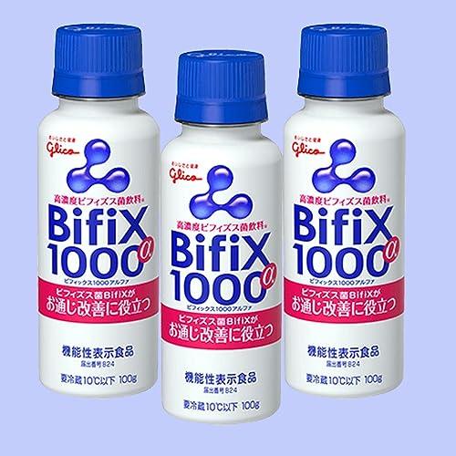 グリコ 高濃度ビフィズス菌飲料 BifiX 1000α(ビフィックス アルファー) 100g×24本 〔機能性表示食品〕【クール便配送】