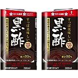 グローシール glo グロー シール glo グロー専用 スキンシール 電子タバコ ステッカー 「飲めません。でも、喫めます。」シリーズ2 08 黒酢 01-gl0446