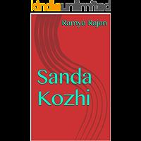 Sanda Kozhi (Ramya Rajan) (Tamil Edition)