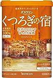 【医薬部外品】バスクリンくつろぎの宿ぬくもりごこち600g入浴剤(約30回分)