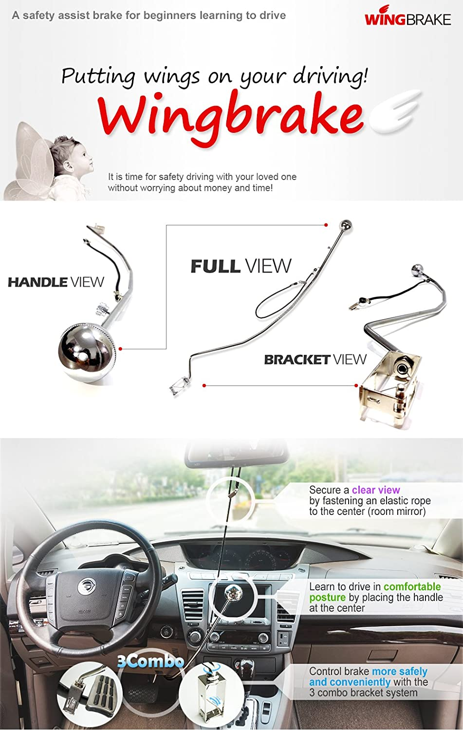 Wingbrake Driver Training Brake Student How To Install Your Control Instructor Passenger Teen Driving Lesson Automotive