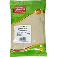 Natures Choice Cardamom Powder - 200 gm