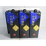 京都小川炭焼アイスコーヒー 微糖(甘さ控えめ)1L 6本×2ケース(12本)