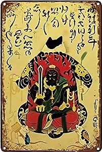 Vintage Japanese Ninja Samurai Cat Tattoo Metal Tin Sign 8x12 Inch Home Kitchen Wall Retro Poster Plaque Mural Bar Pub Decor 03