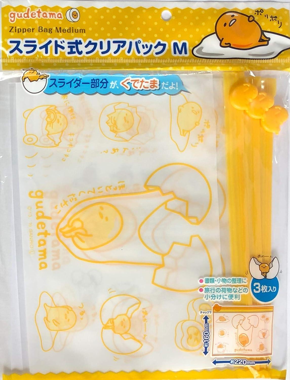 Sanrio Gudetama Sliding Zipper case Bag 3 Sheets M Size 22/×16 cm M