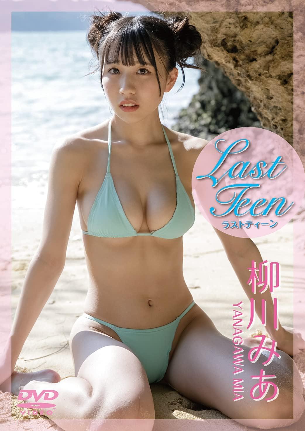 Fカップグラドル 柳川みあ Yanagawa Mia さん 動画と画像の作品リスト