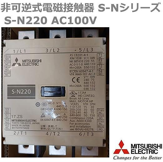 S-N220-COIL-AC200V