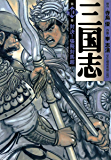 三国志 10 (コミックフラッパー)