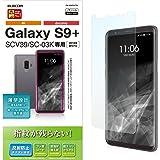 エレコム Galaxy S9+ フィルム SC-03K / SCV39 指紋防止 反射防止 薄型   PM-GS9PFLFT01