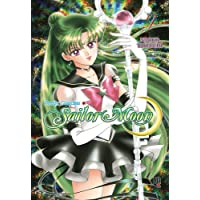 Sailor Moon - Volume - 9