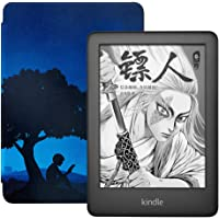 全新Kindle青春版 黑色 + NuPro轻薄?;ぬ滋鬃?,主题定制款