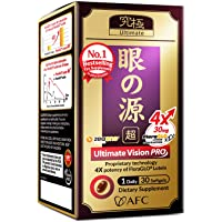 AFC Japan Ultimate Vision PRO - Eye Formula with FloraGLO Lutein 4X, Zeaxanthin, Bilberry Extract & Astaxanthin for Age…
