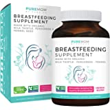 Organic Breastfeeding Supplement - Increase Milk Supply with Herbal Lactation Support - Aid for Mothers - Lactation Supplemen