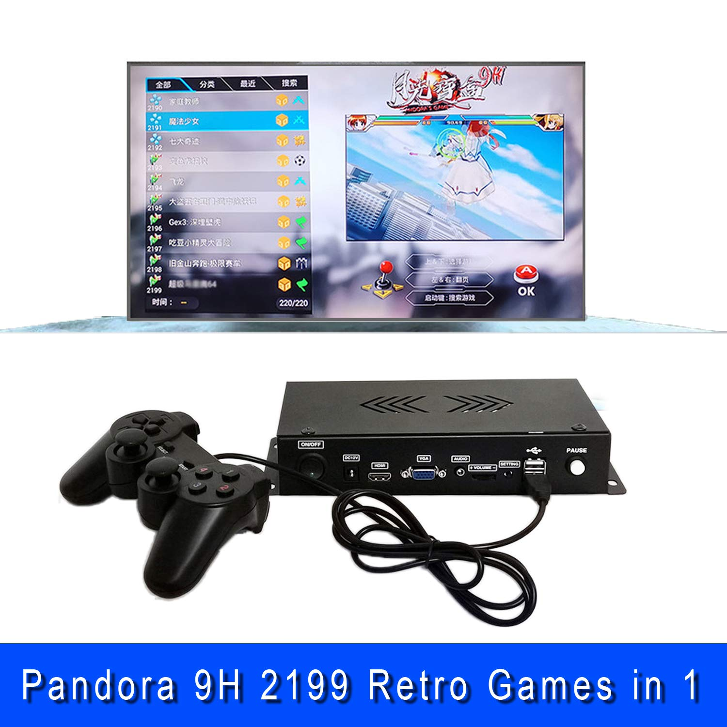 New DIY Pandora 9H Retro Arcade Game Machine 2199 in 1 Metal Box HD Home TV Game Machine Support 2-4 Mutil-Player Game with Gamepad by Angkel (Image #1)