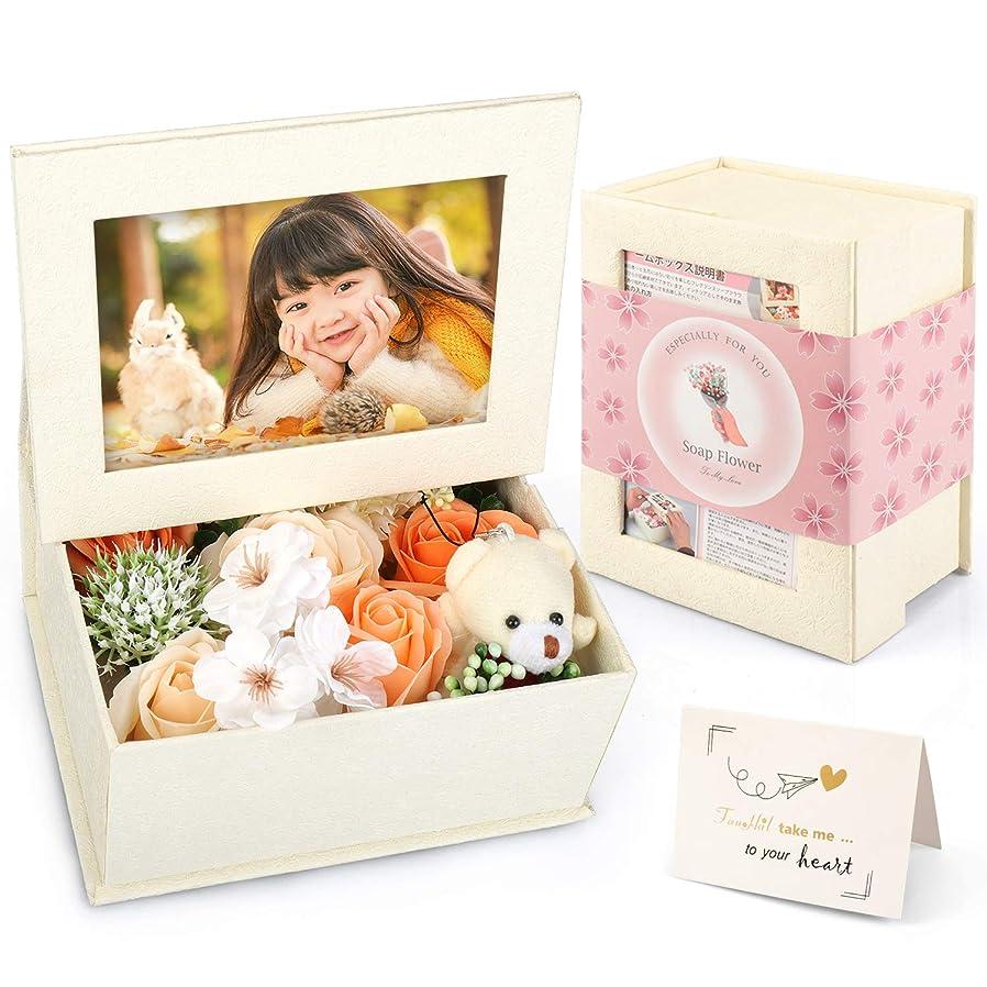 エチケットバーチャル伝説ソープフラワー、誕生日記念日、母の日バレンタインデープロモーションムーブメントなど最適ギフトメッセージカード付きギフトボックス付き