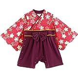 (キャサリンコテージ) Catherine Cottage子供服 PC436RP 袴 ロンパース お宮参り 出産祝い ベビー