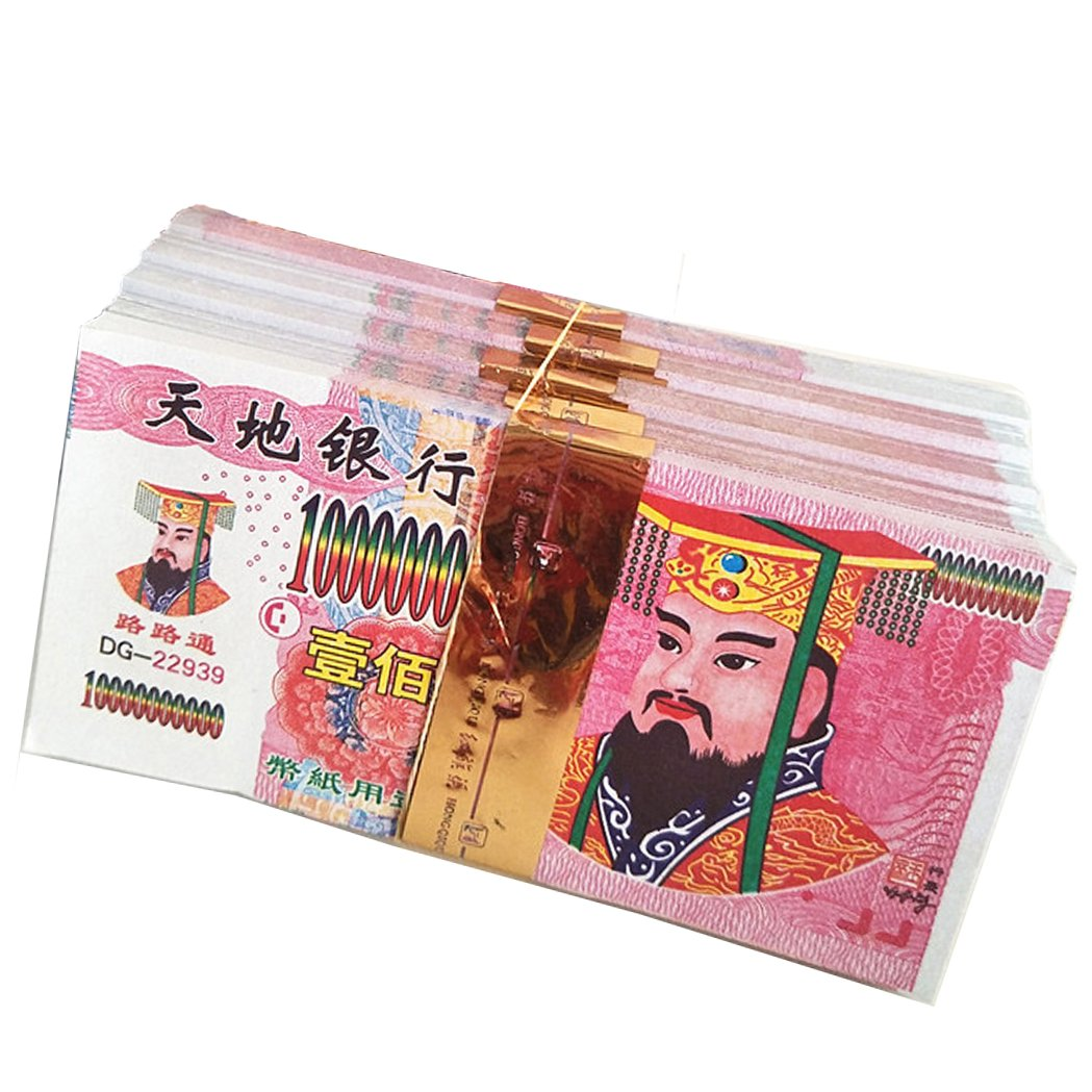 ZeeStar 300 Pcs Chinese Joss Paper Money: Hell Bank Notes for Funerals, The Qingming Festival and The Hungry Ghost Festival 4336874425