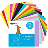 AmazonBasics Origami Paper, Assorted Colors, 200 Sheets