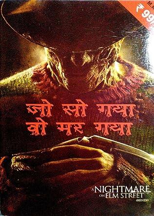 a nightmare on elm street movie download in hindi hd