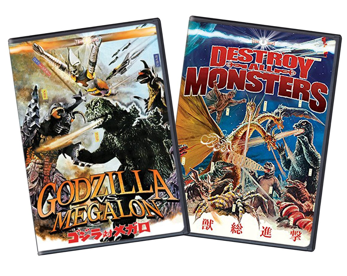 Godzilla Vs. Megalon / Destroy all Monsters (Two-Pack) (Barebones Edition)