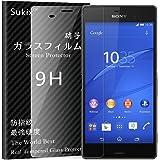 Sukix ガラスフィルム Sony Xperia Z3 SO-01G/SOL26/401SO 対応