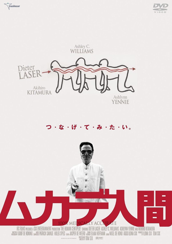 Z級映画④
