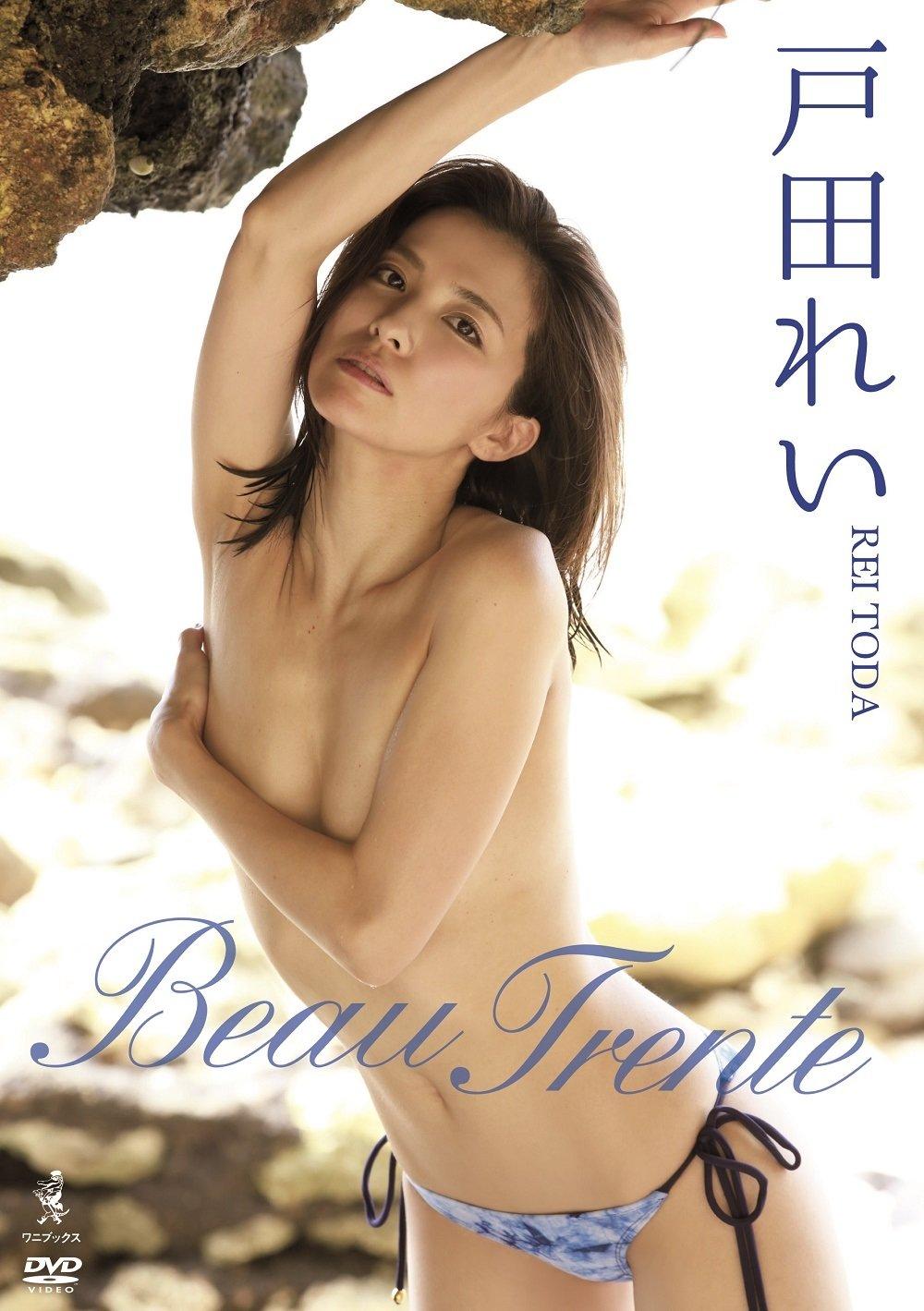 戸田れい DVD ≪BEAU TRENTE≫ (発売日 2017/06/10)