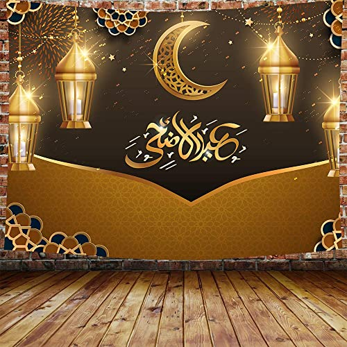 DBLLF Eid Mubarak Wall Paintings Wall Murals Tapestry Home D cor Ramadan Festival Decoration for Bedroom Livingroom 80 60 Inches DBZY0569