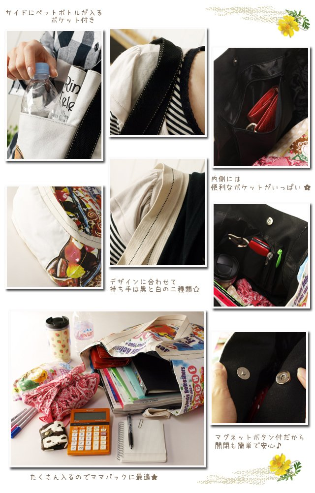 [Kitty Meow] Hand-appliqued Shoulder Tote Bag
