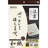 コクヨ インクジェット 和紙 流雲柄 KJ-W110-7
