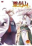 TVアニメ「霊剣山 星屑たちの宴」 第1巻 [DVD]