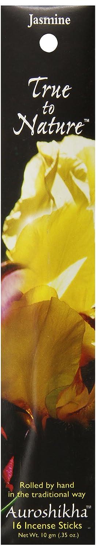 最高の Incense Incense Jasmine, GMS (Purity) 10 GMS 10 B0007A94SW, 南河原村:89214f20 --- egreensolutions.ca
