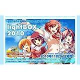 lightBOX 2010