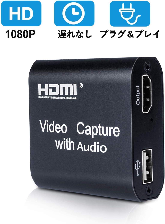 YLWL USB zu HDMI 4k Capture Card 1080p Videospiel Capture Card fr ...