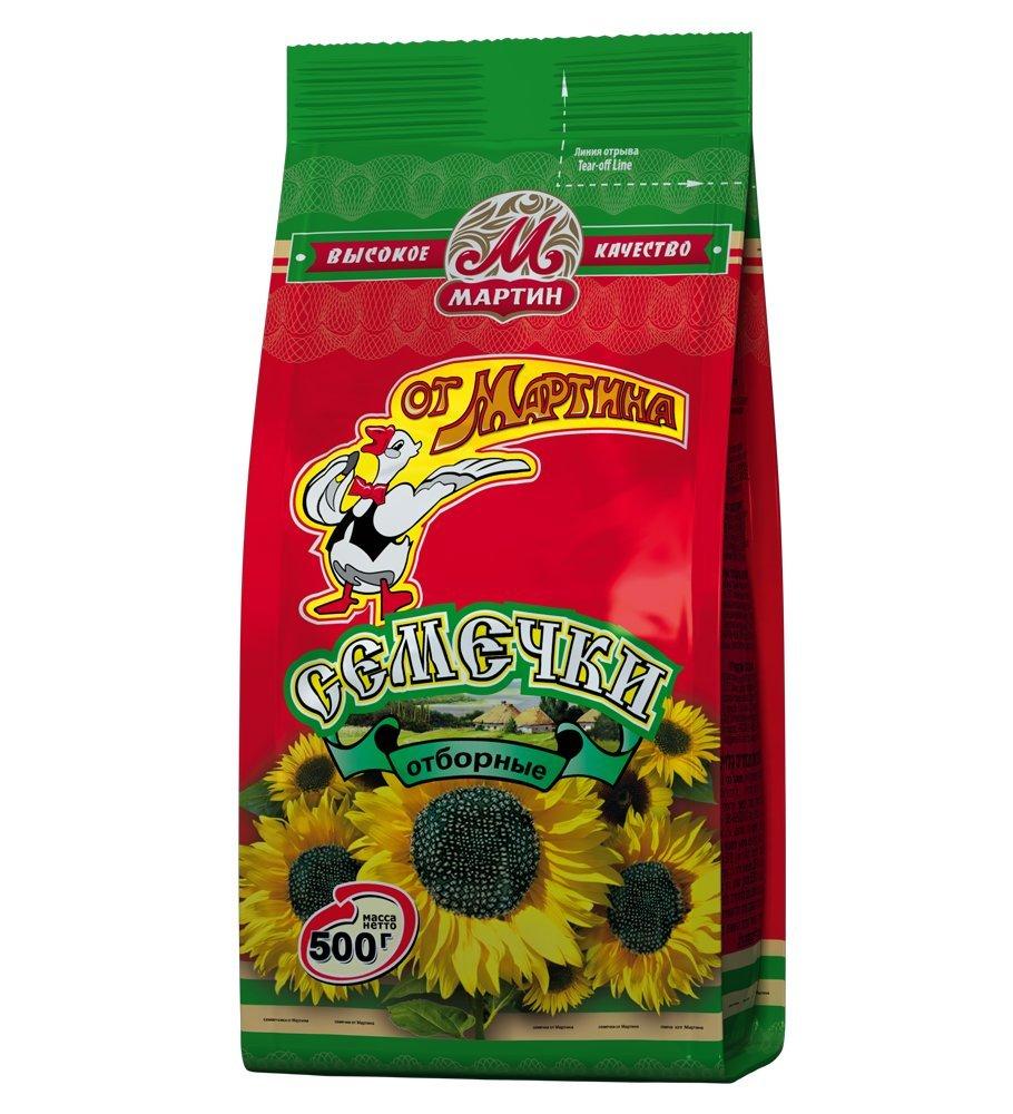 Exclusive Sunflower Seeds Ot Martina 500gr
